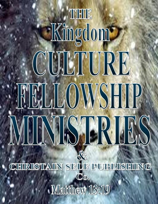 The Kingdom Culture Ministries ~ LOGO-0